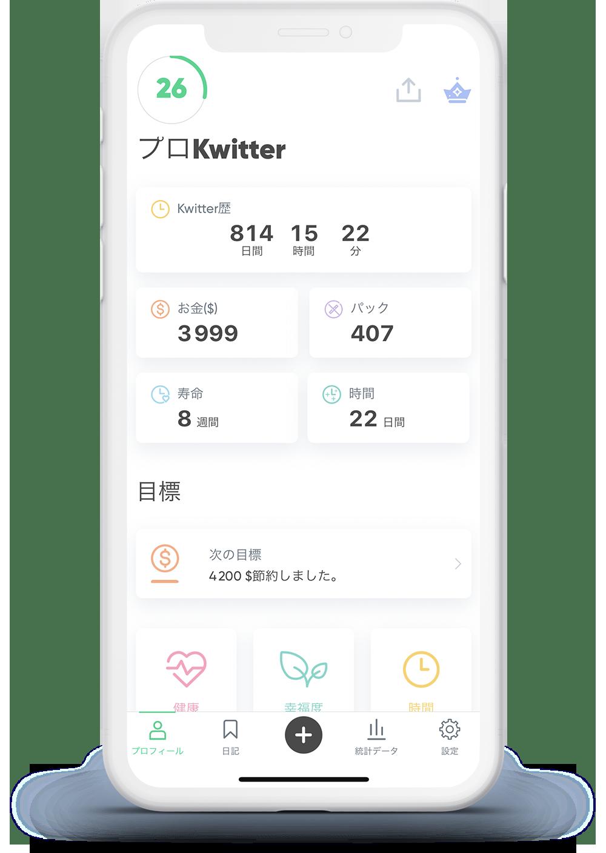 Screenshot of the dashboard
